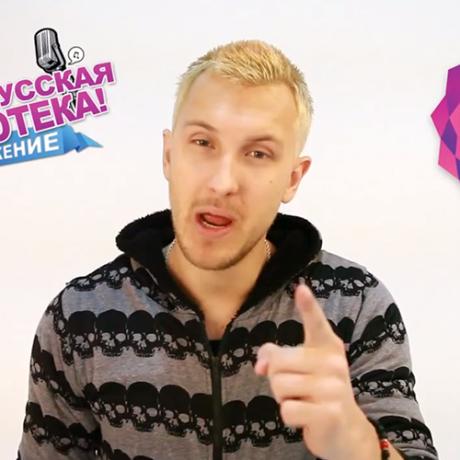 Видеоприглашение: Т-Killah Vilnius
