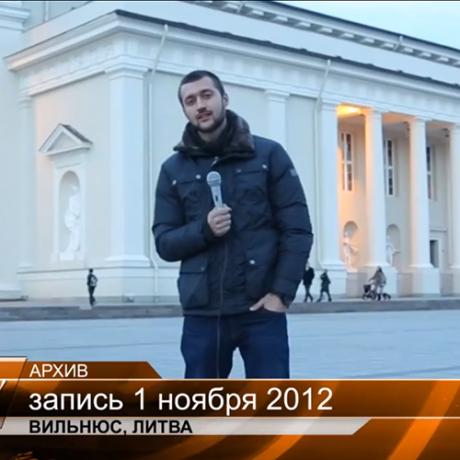 ВотОно NEWS! Тамерлан и Алёна Омаргалиева.
