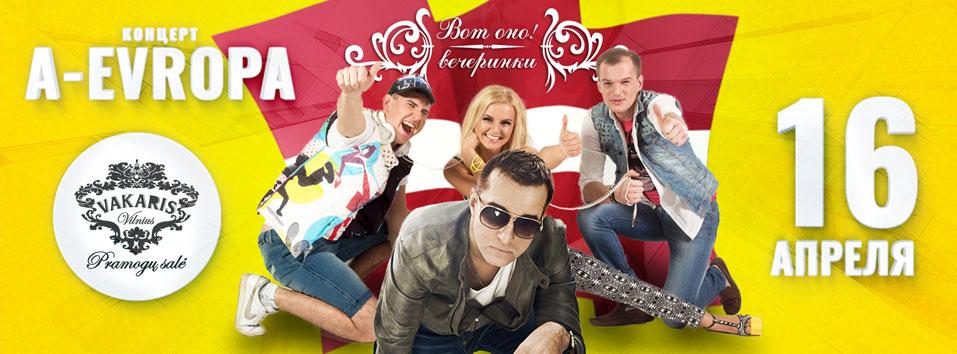 A Evropa Vilnius Votono DJ