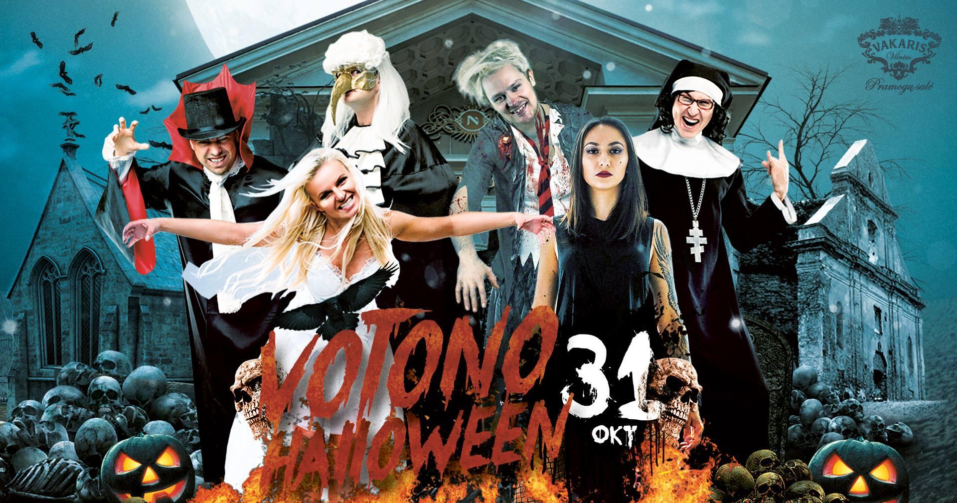 ВотОно — страстный Halloween!