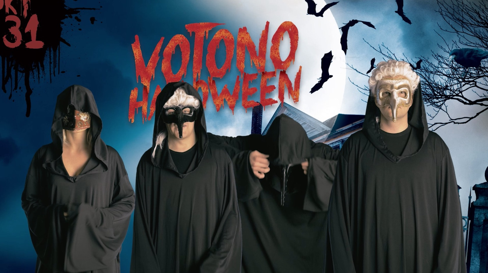 ВотОно — дикий Halloween!