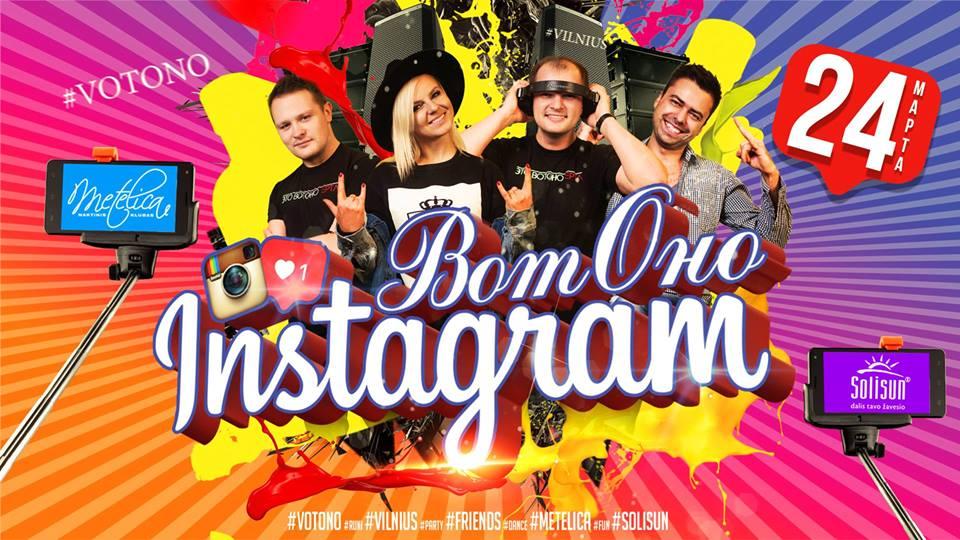 ВотОно — Instagram