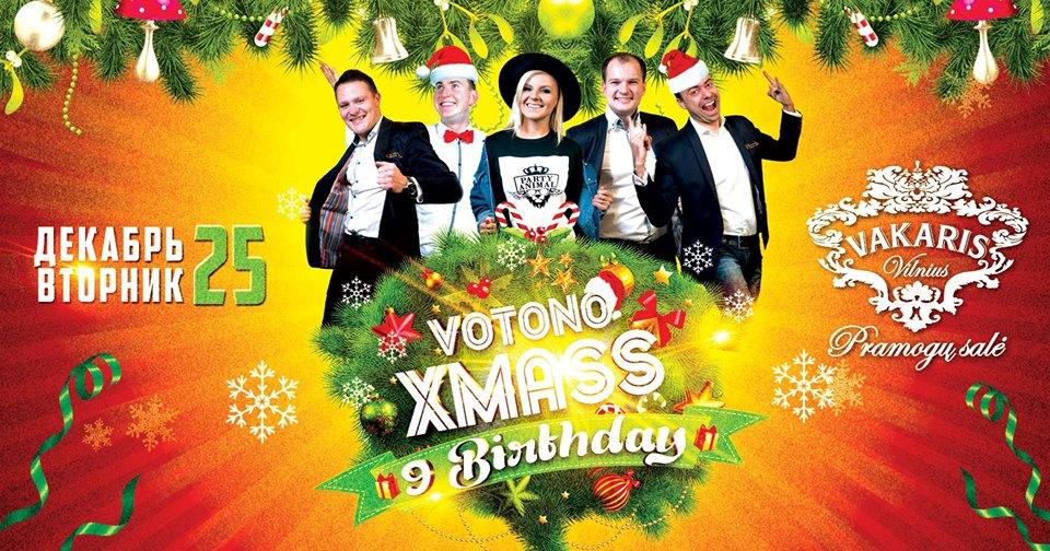 ВотОно – X-mas + 9 день рождения ВотОно | Vakaris
